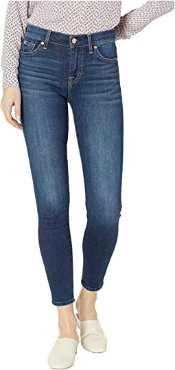 watch e199c 53071 7 for all mankind velvet ankle skinny in evergreen   Shipped Free at ...