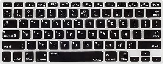 Kuzy - Hebrew Keyboard Cover for MacBook Pro 13