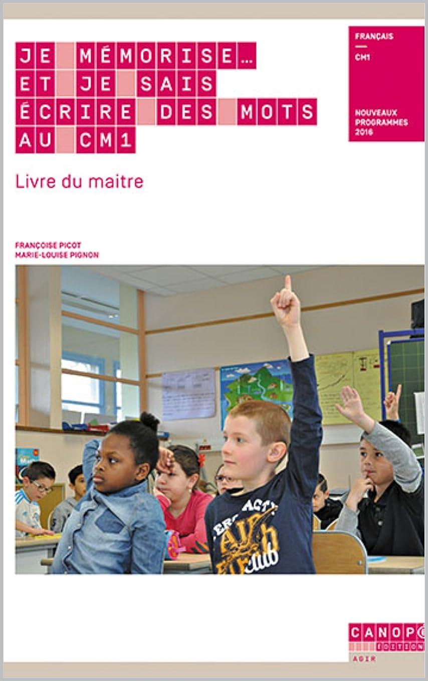 推測最適賠償Je mémorise... et je sais écrire des mots au CM1 - Edition 2017 (Version PDF): Livre du maitre (French Edition)