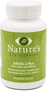 Nature's Eye Vitamins - AREDS 2 Plus