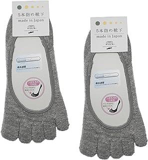 吸汗×速乾 クールマックス COOLMAX 5本指 パンプスソックス 同色2足組 日本製-蒸れにくい パンプスカバー フットカバー 浅履き 5本指ソックス 綿混率40%