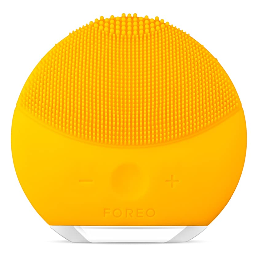 深いライナー借りているFOREO LUNA mini 2 サンフラワーイエロー 電動洗顔ブラシ シリコーン製 音波振動