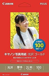 Canon 写真用紙?光沢 ゴールド 2L100枚 GL-1012L100