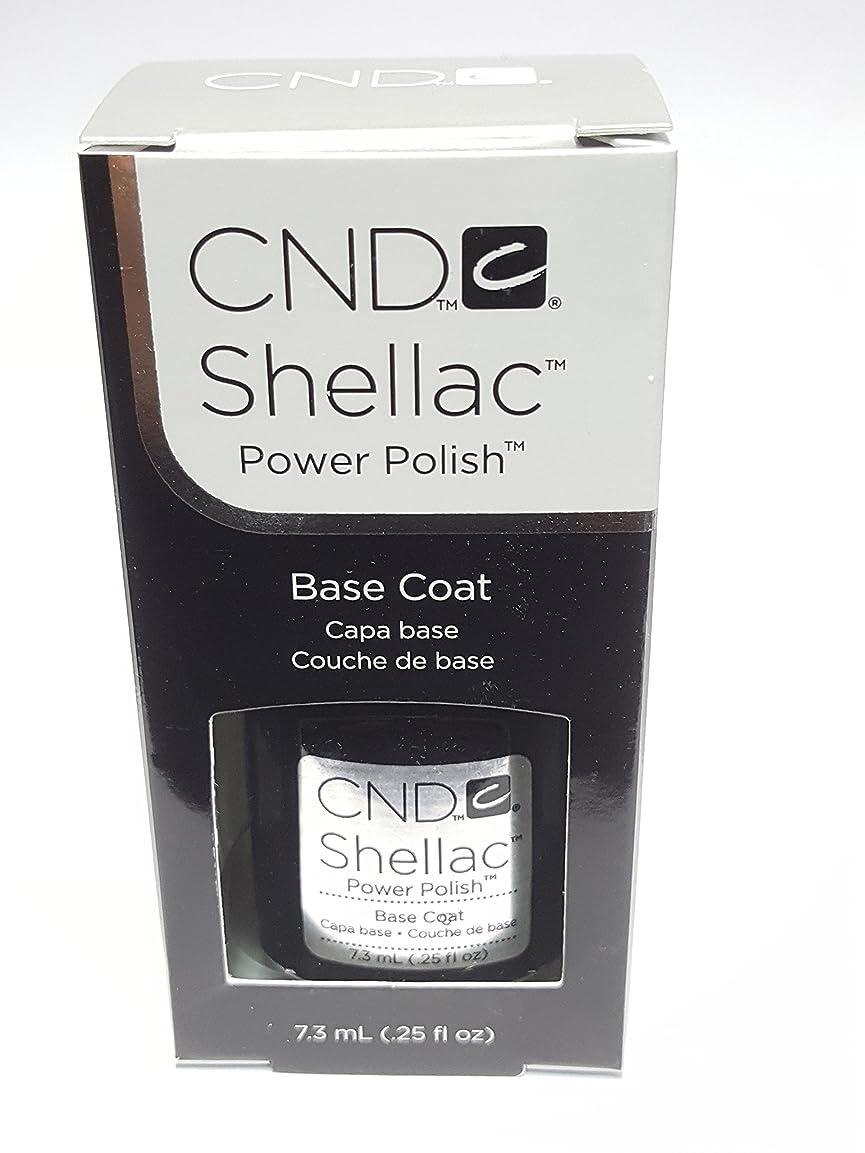 アレルギー性平らにする発行CND シーエヌディー シェラック UVベースコート 7.3ml