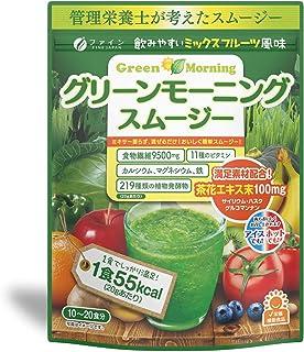 ファイン グリーンモーニングスムージー ミックスフルーツ風味 200g 食物繊維 茶花エキス 植物発酵エキス グルコマンナン 配合 国内生産