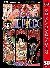 表紙: ONE PIECE カラー版 50 (ジャンプコミックスDIGITAL) | 尾田栄一郎