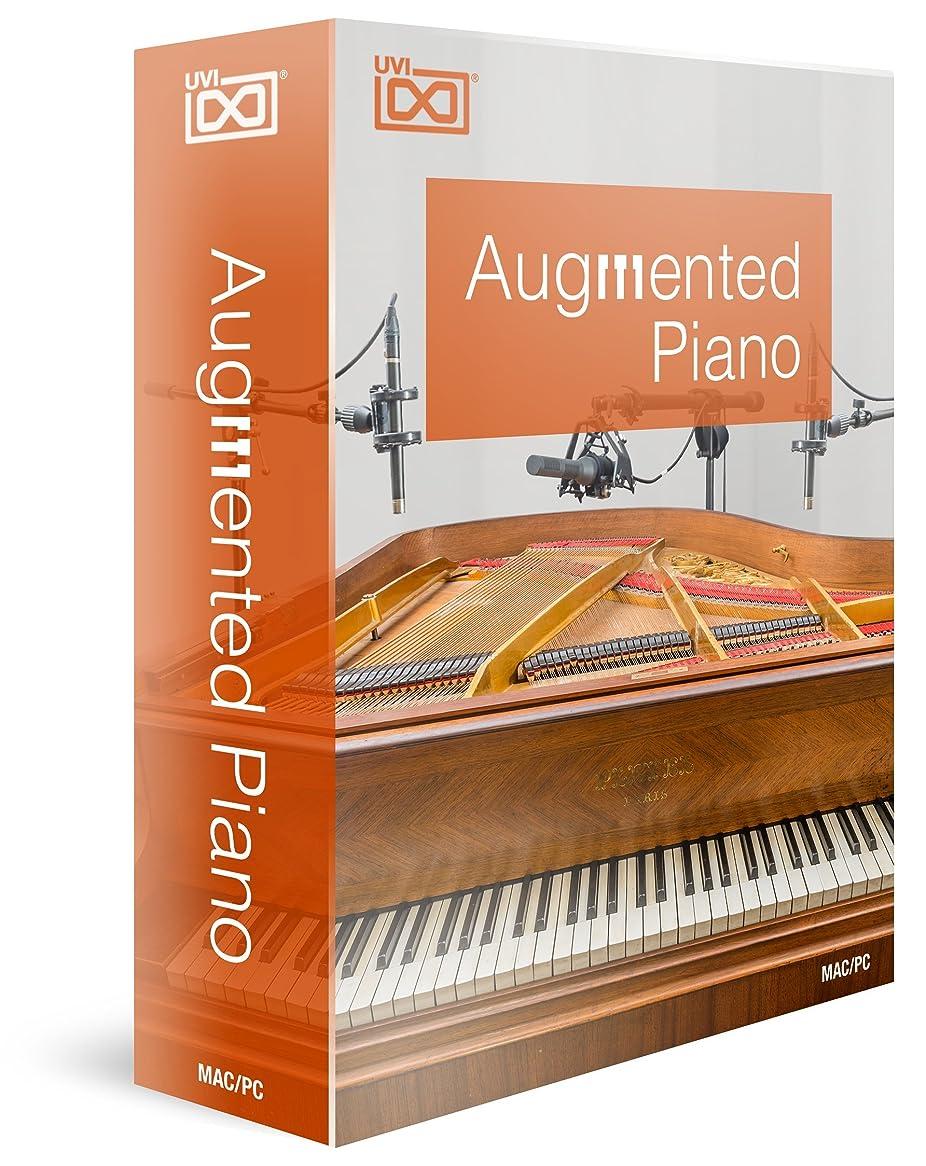 バルセロナレオナルドダ折り目Augmented Piano - ピアノ音源