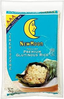NewMoon Glutinous Rice, 2kg