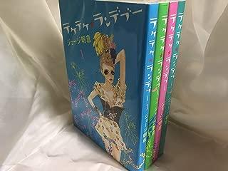 テケテケ★ランデブー コミック 全4巻完結セット (Feelコミックス)