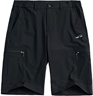svacuam Men's Quick Dry Shorts Lightweight Soft Sport Hiking Shorts