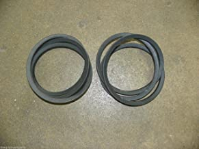 Set of Two (2) Finish Mower Belts for 4' Sovema/LMC Mowers 900.241.339 LMC241339