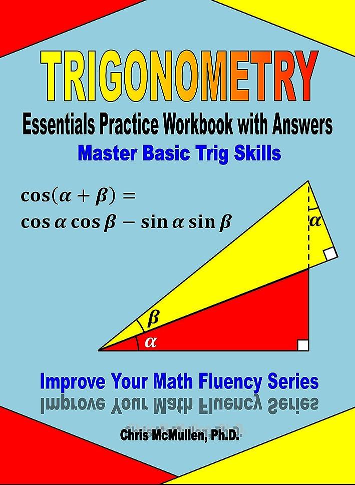 バーベキュー割り当てる破壊Trigonometry Essentials Practice Workbook with Answers: Master Basic Trig Skills (Improve Your Math Fluency Series) (English Edition)