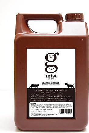 ペットの感染症対策や除菌 消臭 G-MIST ジーミスト(Gミスト)4L