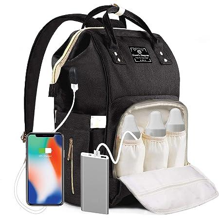 Wickeltasche Rucksack Wasserdichte Wickelrucksack Tasche Gro/ße Reisetasche f/ür Mutter und Baby geeignet f/ür Jungen//M/ädchen auf Reisen,Isolierung paket