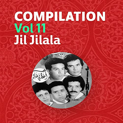JIL GRATUIT EL GHABA GRATUITEMENT TÉLÉCHARGER DIB JILALA MP3
