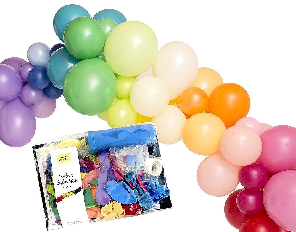 TOKYO SATURDAY 16 feet Rainbow Balloon Party Garland Decoration Kit, Balloons and Tools, Balloon Tape, Balloon Glue, String, Balloon Pump, Circus, Fiesta, Colorful, Baby Shower, Kids Party (Rainbow)