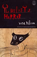 The Helmet of Horror: The Myth of Theseus and the Minotaur (Text Myth Series)