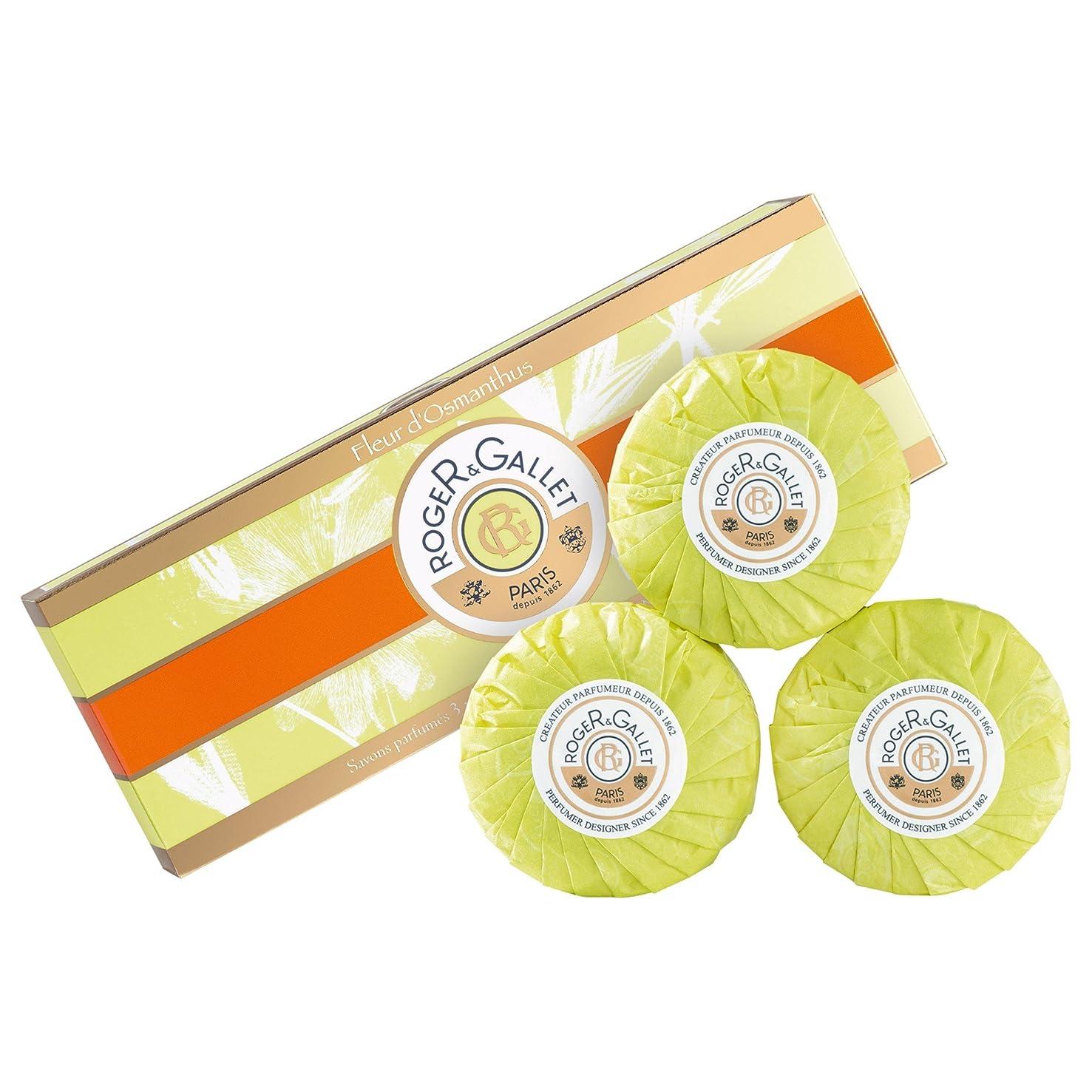 ペレグリネーションビーズ呼吸するロジャー&Galletのフルールドールキンモクセイソープコフレ3つのX 100グラム (Roger & Gallet) (x2) - Roger & Gallet Fleur d'Osmanthus Soap Coffret 3 x 100g (Pack of 2) [並行輸入品]