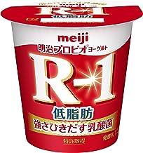 [冷蔵] 明治プロビオヨーグルトR-1 低脂肪 112g