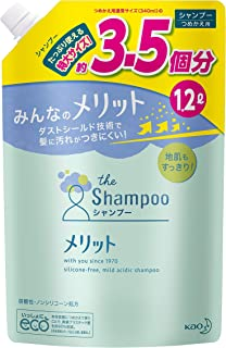 ( 大容量 ) 优点洗发水替换装1200ml ( 医薬部外品 ]