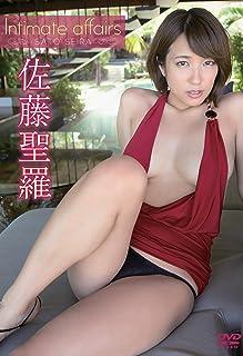 佐藤聖羅/Intimate
