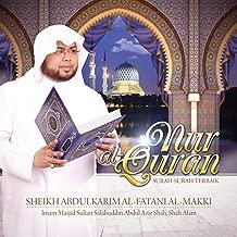 Nur Al-Quran (Surah-Surah Terbaik)