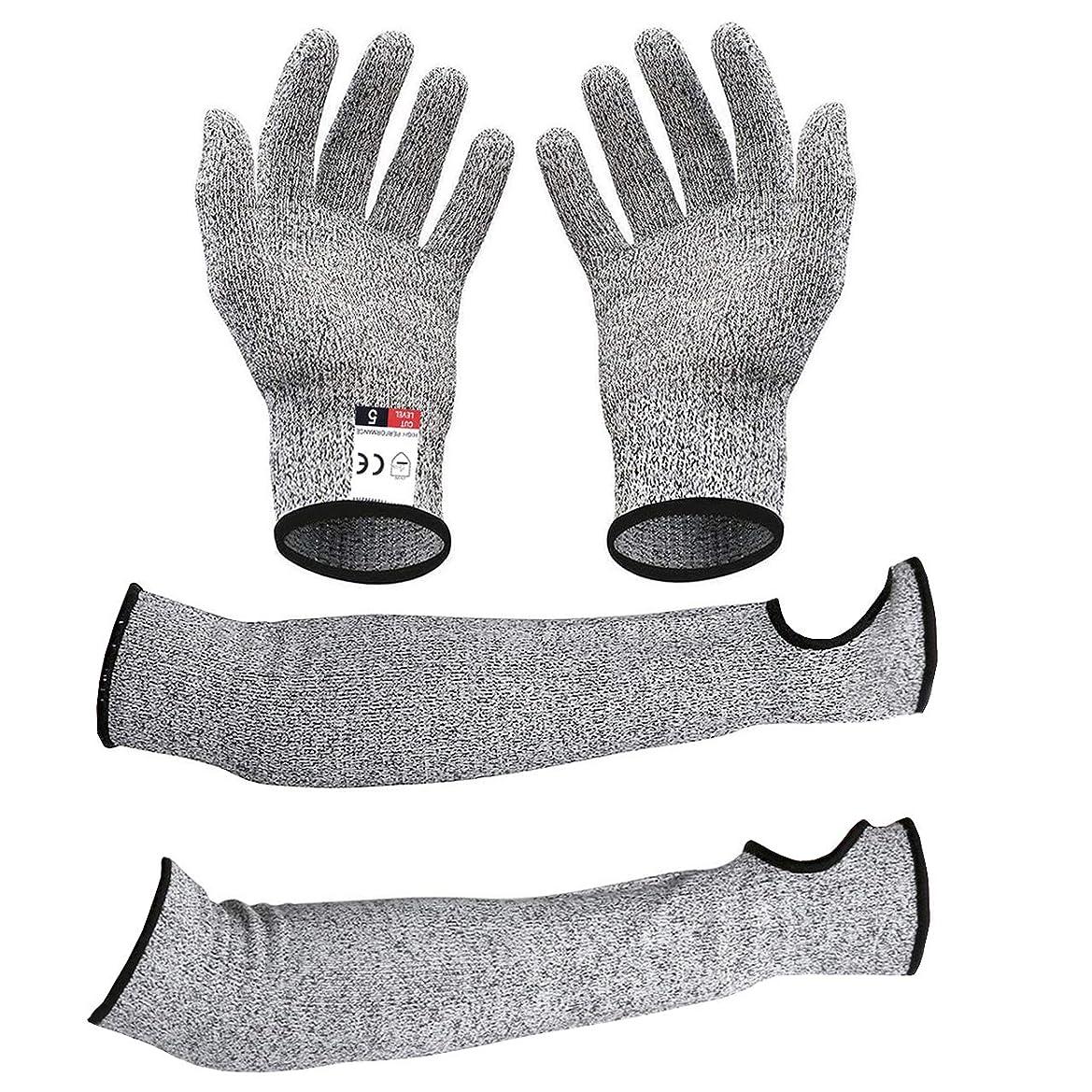 ノイズ単語ハックフェリモア リガー手袋 アームカバー 切れない 耐切創手袋 防刃 軍手 作業グローブ 2種セット