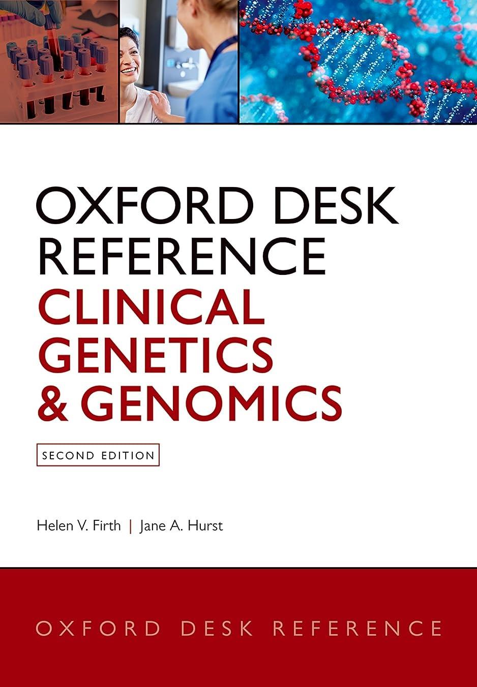 テンポである折Oxford Desk Reference: Clinical Genetics and Genomics (Oxford Desk Reference Series) (English Edition)
