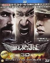 Best wolf warrior 3 Reviews