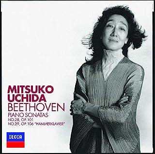 ベートーヴェン: ピアノ・ソナタ第28番・第29番《ハンマークラヴィーア》(限定盤)(UHQCD)