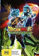 Dragon Ball Super - The Movie: Broly (DVD)