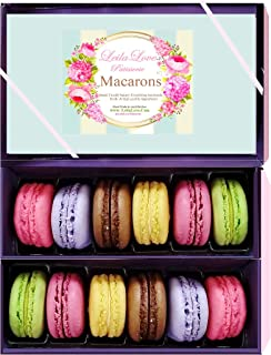 Leilalove Macarons 12 French Macaron - Baked to order -Macarons packed individually for the maximum freshness, damage prevention Box may vary in color