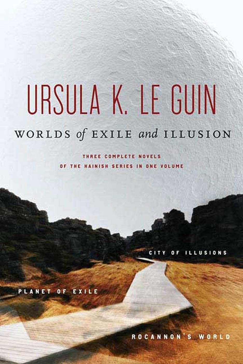 鎮痛剤必要とする膨張するWorlds of Exile and Illusion: Rocannon's World, Planet of Exile, City of Illusions