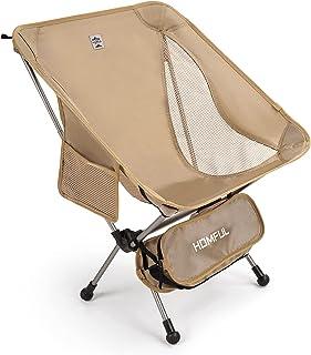 HOMFUL皓風アウトドアチェア キャンプ椅子 通気性ある 折りたたみ より安定 コンパクト 超軽量 イス 収納バッグ付き ハイキング お釣り 登山 耐荷重150kg (カーキ色)