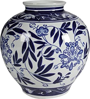 A&B Home Blue and White Porcelain Vase, 8.5