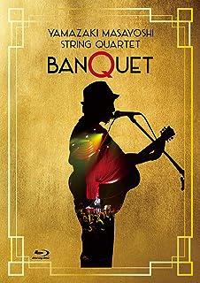 "String Quartet ""BANQUET""[Blu-ray]"