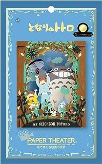 My Neighbor Totoro PT-132 Dondoko Dance Paper Theater 16604
