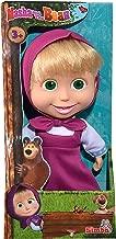 SIMBA Masha and The Bear 109306372 Doll-23cm, Nylon/A, 23cm Soft Bodied Masha Doll