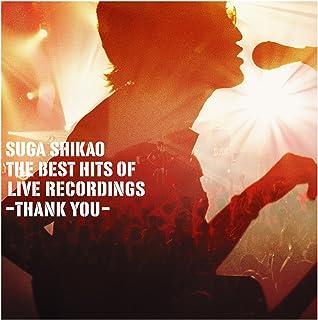 正義の味方 (Shikao & The Family Sugar TOUR '03)