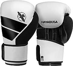 Hayabusa Boxing Gloves | S4 Training Gloves