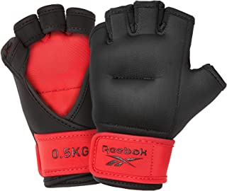 Weighted Training Gloves - 0.5Kg