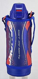 TIGER虎牌 800ml SAHARA系列 不锈钢保温杯 运动 直饮 带水杯 两用 蓝色 MBO-H080A