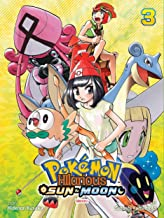 Pokemon Sun and Moon memes - Book of memes collection (English Edition)
