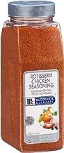McCormick Culinary Rotisserie Chicken Seasoning, 24 oz