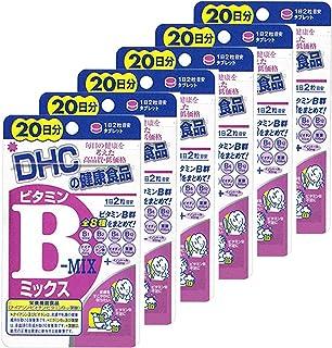 DHC ビタミンBミックス 120日分セット 240粒