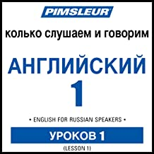 ESL Russian Phase 1, Unit 01: Learn to Speak and Understand English as a Second Language with Pimsleur Language Programs