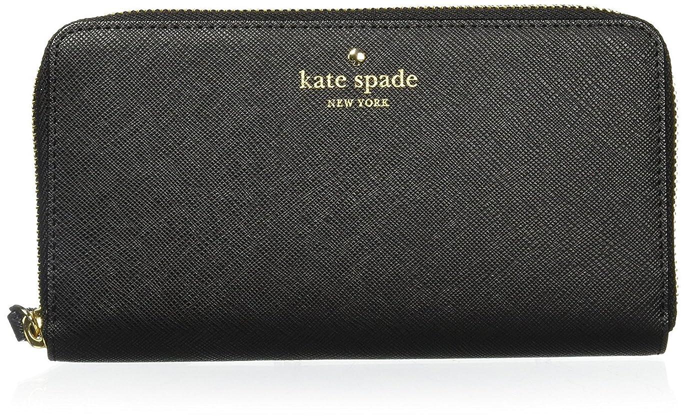 彫る身元狼[KATE SPADE] new york Wallet Case for Universal/Smartphones - Saffiano Black by Kate Spade New York [並行輸入品]