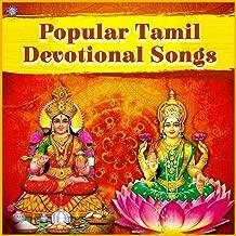durga mp3 song tamil