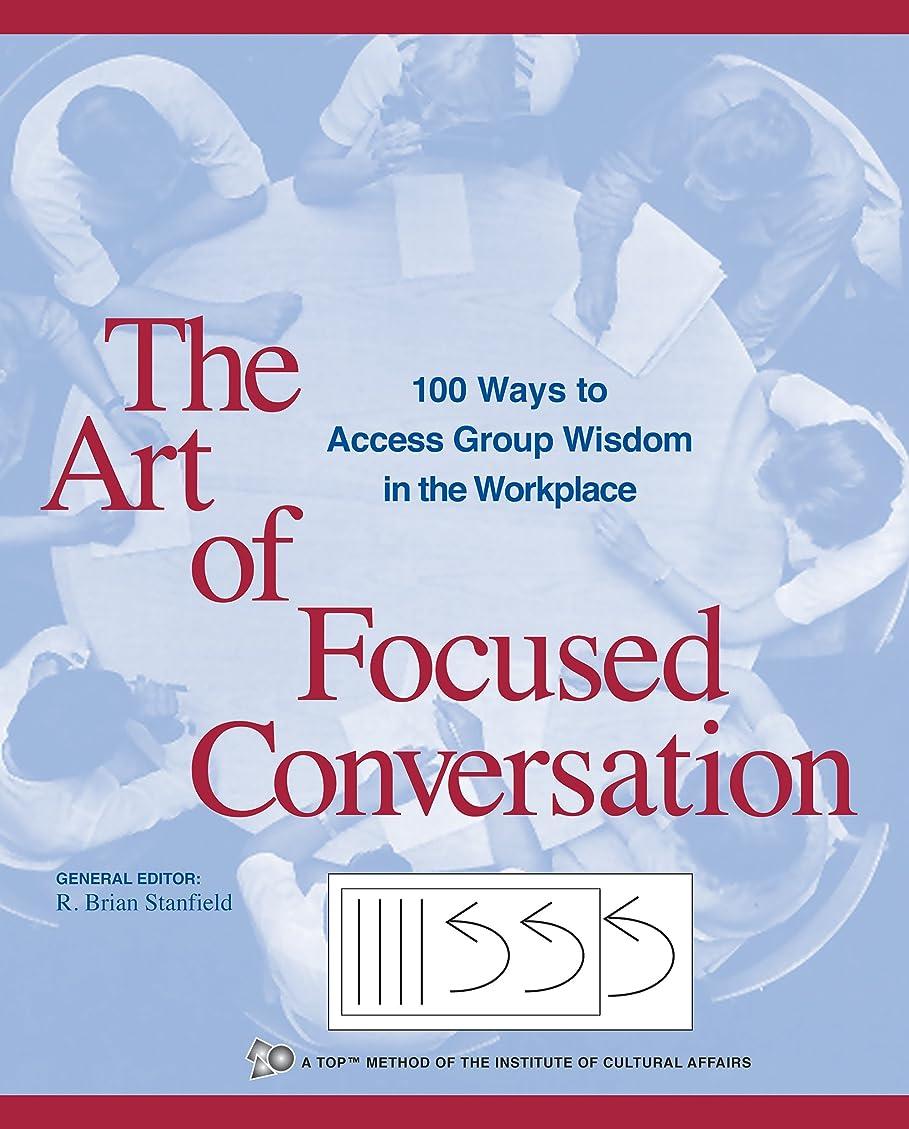 人運命的なむしゃむしゃThe Art of Focused Conversation: 100 Ways to Access Group Wisdom in the Workplace (ICA series) (English Edition)
