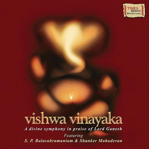 Shree Ganpati Atharvashirsha by Shankar Mahadevan on Amazon Music - Amazon .com